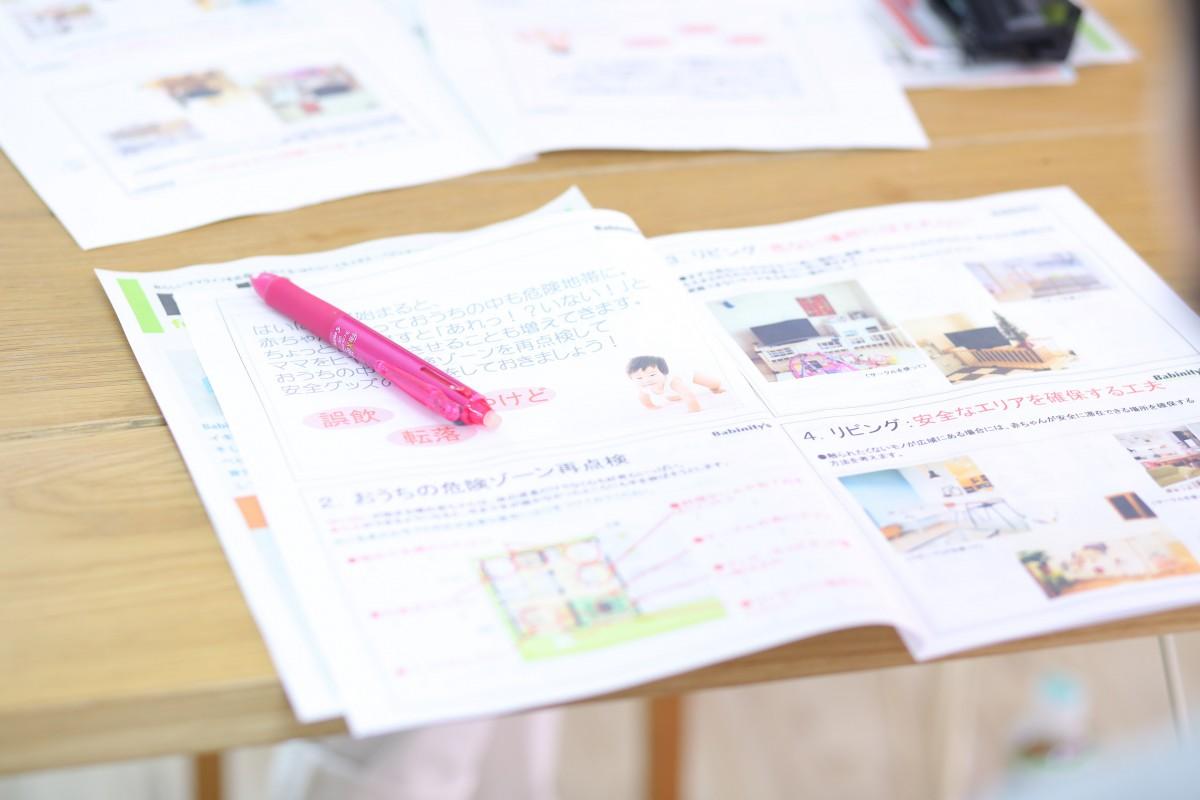 ◆育児グッズ勉強会◆
