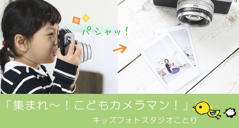 ◆8/25ぱるテラスサマーフェスタ出店◆